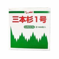 Papier dekoracyjny sushi 1000szt/opak | Giay Trang Tri Sushi 1000szt/opak
